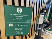 Hong Kong Tramways World Record Pop-Up Store service time board 21-08-2021