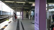 MOS Platform2