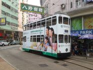 Hong Kong Tramways 127 3