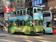 Hong Kong Tramways 75(109) Shau Kei Wan to Sheung Wan(Western Market) 03-09-2021(1)