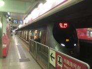 001 West Rail Line 22-06-2015