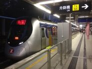 003 Ma On Shan Line 15-03-2016
