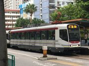 1063(176) MTR Light Rail 751 20-08-2019