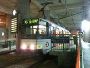 1107(205) MTR Light Rail 614P 20-09-2013