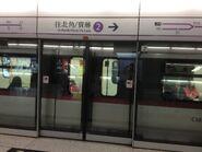 A383-A384 MTR Tseung Kwan O Line 09-04-2015(2)