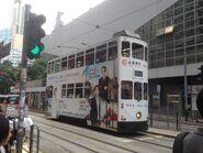 Hong Kong Tramways 97(133) Sheung Wan(Western Market) to Shau Kei Wan 21-07-2015
