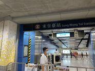 Sung Wong Toi Exit B1 13-06-2021