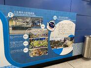 To Kwa Wan Station introduction board 12-06-2021(3)