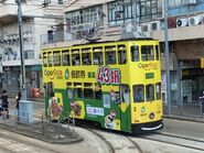 Hong Kong Tramways 90(Z31) to Kennedy Town 22-09-2021