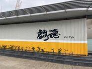 Kai Tak words 3 14-02-2020