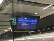 MTR XRL screen