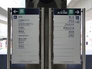 Kwt exit a-2