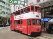 Hong Kong Tramways 25 2