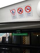 LRVPh4 Emerg Window 1