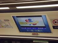 Newsline Express C-Train PIDS(TWL)