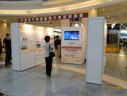 SCL exhibition at citylink