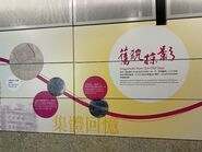 Sung Wong Toi Station sell fellings board 13-06-2021(1)
