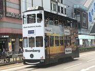 Hong Kong Tramways 102(108) Sheung Wan(Western Market) to Shau Kei Wan 27-09-2018