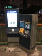 Ming Kum ticket machine 02-06-2017