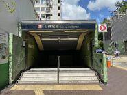 Shek Kip Mei Exit A 27-07-2020