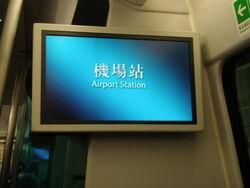 AEL atrain LCD TV .JPG