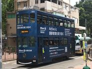 Hong Kong Tramways No 132 Kennedy Town to Happy Valley 02-04-2019