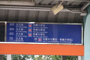 LRT Old PIDS Routeonly