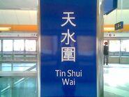 Tin Shui Wai name board 27-12-2009
