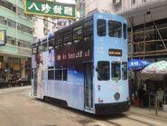 Hong Kong Tramways 141 3