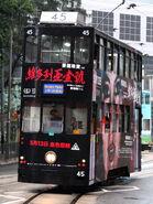 100515 HKT4032
