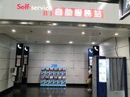 Hah self service 1