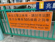 Siu Lun Notice