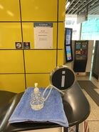 Wong Chuk Hang Temporary Disinfection Point for beware Wuhan Pneumonia 28-01-2020