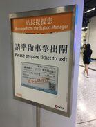 Hong Kong West Kowloon remind passenger take the ticket to exit 1