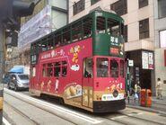 Hong Kong Tramways 117(154) North Point to Shek Tong Tsui 01-04-2016