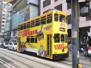 Hong Kong Tramways 137