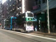 Hong Kong Tramways 169 with 110th anniversary advertisment 25-03-2014(2)