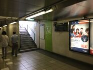 Hung Hom Exit A2 staircase