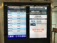 Hung Hom Intercity Through Train screen 2 28-06-2019