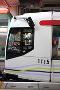 LRV 1115 Head
