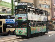 Hong Kong Tramways 120(026) Shek Tong Tsui to North Point 09-10-2018
