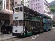 Hong Kong Tramways 127 4