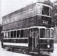 HKT100-11