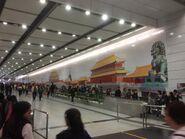 Hong Kong Station have Palace Museum information