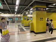 Yau Tong platform 05-07-2021