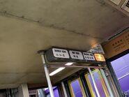 Peak Tram stop board 28-06-2020