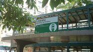 WST Tram Terminus Sign 2017