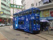 Hong Kong Tramways 41
