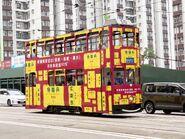 Hong Kong Tramways 50(130) to Shau Kei Wan 02-09-2020