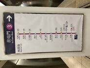 Hung Hom MTR West Rail Line route map 14-06-2021
